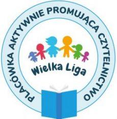 Certyfikat Wielkiej Ligi Czytelników